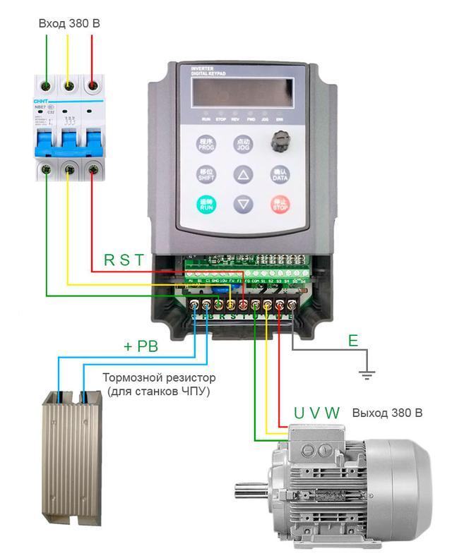 Схема подключения частотного преобразователя к трехфазной сети 380В.