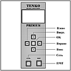 Электрический котел Tenko Премиум Плюс 30 / 380, фото 2