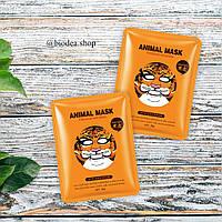 Маска-серветка для обличчя тигр поживна ROREC Animal Tiger Mask