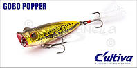 Попер Owner Cultiva Gobo Popper 60 мм (col. GP60-51) 6.3 г Оригинал