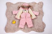 Костюм детский зимний для девочки ,куртка + полукомбинезон, белый, розовый, бордо, цветы