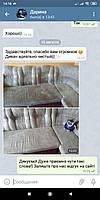 Профессиональная химчистка мягкой мебели, ковров