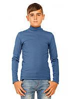 Водолазка трикотажная цвета джинс для мальчика 134-158 р