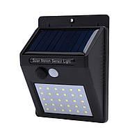 Настенный уличный светильник на солнечной батарее с датчиком движения