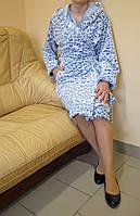 Женские халаты махровые