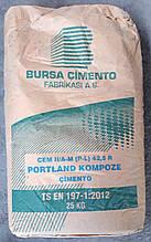 Цемент сірий Portland Cement CEM II/A 42,5 R (М500 Д20) (Bursa Cimento), Turkey, 25кг
