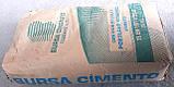 Цемент серый Portland Cement CEM II/A 42,5 R (М500 Д20) (Bursa Cimento), Turkey, 25кг, фото 2