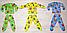 Детская махровая пижама, Украина, Детки- Текс, рр. 86-92,92-98, арт. 2672,, фото 6