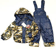 Детский демисезонный комбинезон куртка и штаны для мальчика хаки синий 1-2 года