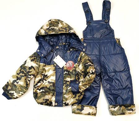 Детский демисезонный комбинезон куртка и штаны для мальчика хаки синий 1-2 года, фото 2