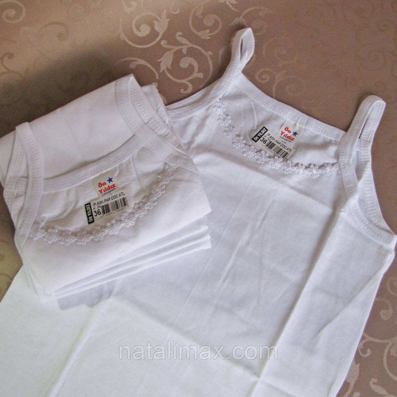 Майка белая бельевая для девочки -РОСТОВКА - 6 шт. Турция. Купить майки, футболки, белье   оптом. , фото 1