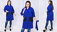 """Кашемировое пальто с отделкой на карманах  большого размера """"Роза"""""""