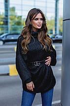 """Ангоровый женский свитер-туника """"GG"""" с поясом в комплекте (3 цвета), фото 2"""