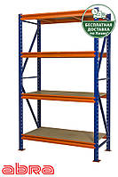 Стеллаж металлический для склада/магазина/гаража SN 3000х1230х800, покрашенный, 4 полки ДСП, до 1100 кг/ярус