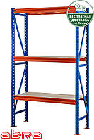 Стеллаж металлический для склада/магазина/гаража SN 3000х1230х800, покрашенный, 3 полки ДСП, до 1100 кг/ярус