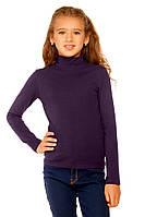 Хлопковая детская водолазка фиолетового цвета 134-158 р