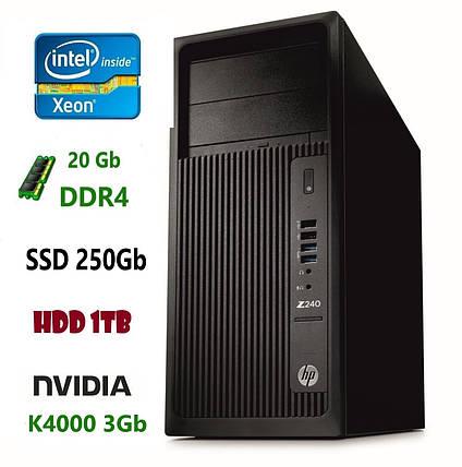 HP Z240 Рабочая станция e3-1245 v5/DDR4 20Gb/HDD 1Tb/SSD 250Gb/K4000 3Gb, фото 2