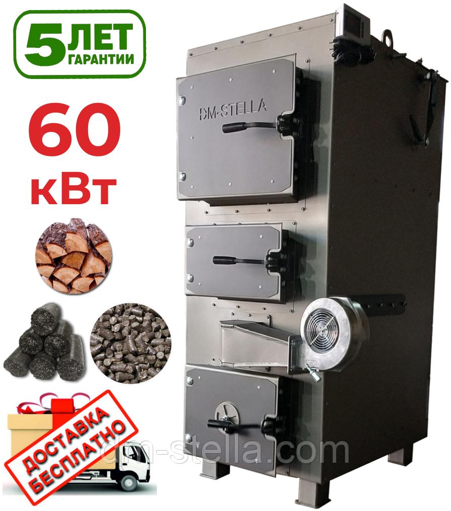 Твердотопливный котел 60 кВт DM-STELLA (двухконтурный)
