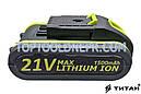 Аккумулятор для шуруповёрта Titan (Титан) BBL 2115 21V 1.5A, фото 3