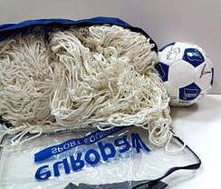 Сетка для футбольных ворот (узловая)  5х5_    55125, фото 2