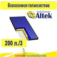 Комплект всесезонной гелиоситемы Altek 200 литров/3 коллектора, фото 1