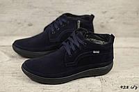 Мужские замшевые зимние ботинки Van Kristi  (Реплика) (Код: 928 с/з  ) ►Размеры [40,41,42,43,44,45], фото 1