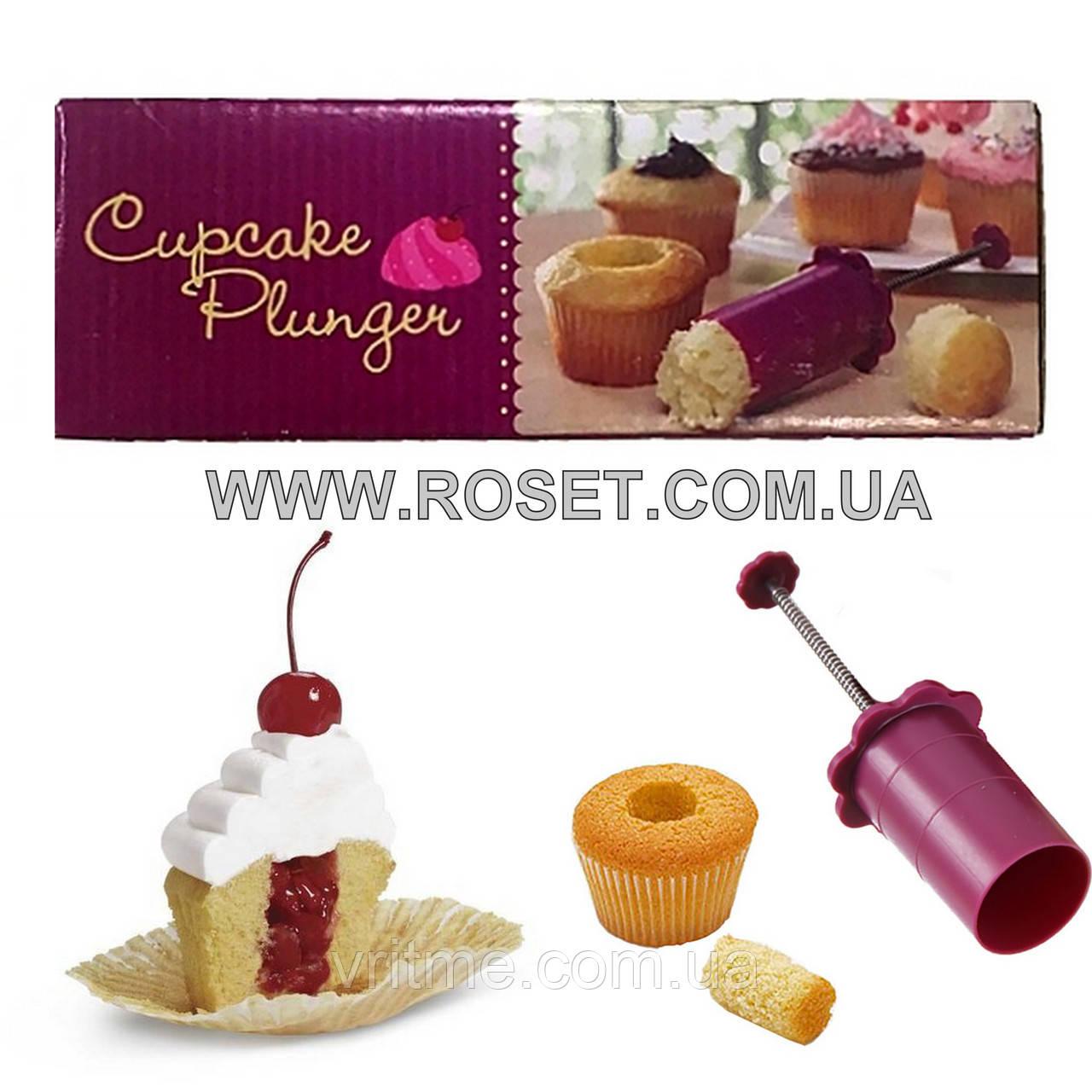 Плунжер-бур для тістечок, кексів, мафінів Cupcake Plunger