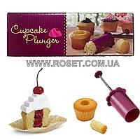 Плунжер-бур для тістечок, кексів, мафінів Cupcake Plunger, фото 1