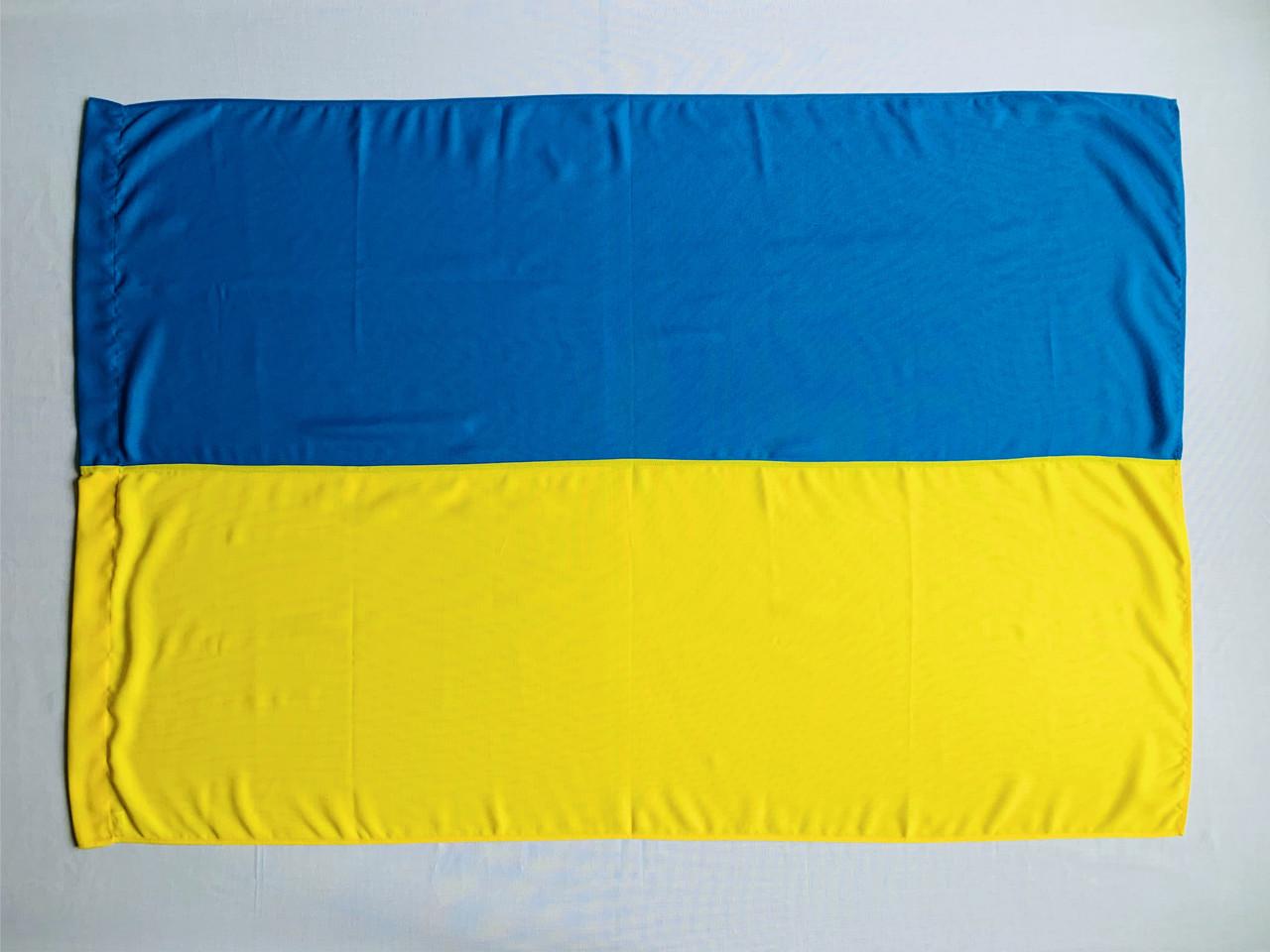 Прапор України - 1м*1.5м - 1 Рік гарантії