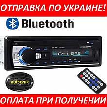 Pioneer JSD-520 Автомагнитола пионер Bluetooth AUX USB