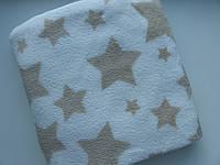 Детский плед велсофт Бежевые звёзды