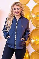 Куртка ветровка женская батал в расцветках  40835, фото 1