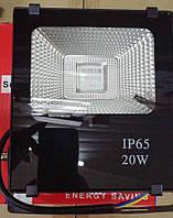 LED прожектор RGB SUNLIGHT 20W (+ДУ)