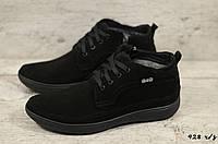 Мужские замшевые зимние ботинки Van Kristi (Реплика) (Код: 928 ч/з  ) ►Размеры [40,41,42,43,44,45], фото 1
