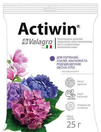 Добриво Actiwin для гортензій, азалій, рододендронів 25 г, Valagro