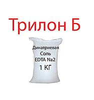 Трилон Б, динатриевая соль, EDTA Na2, 1кг