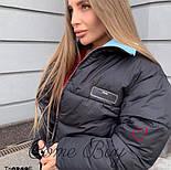 Женская короткая объемная куртка на молнии с воротником стойкой vN3474, фото 3