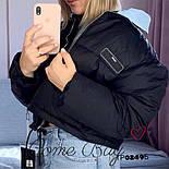 Женская короткая объемная куртка на молнии с воротником стойкой vN3474, фото 4