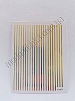 Гибкая лента для дизайна ногтей, золотые полоски