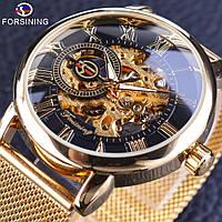 Мужские часы наручные Forsining Механические