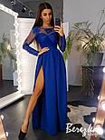 Длинное платье с кружевным верхом, длинным укавом и юбкой с разрезом vN3487, фото 4