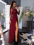 Длинное платье с кружевным верхом, длинным укавом и юбкой с разрезом vN3487, фото 5