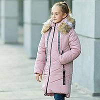 """Зимняя курточка для девочки с натуральным мехом""""Скарлет"""""""