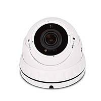 Купольная HD видеокамера Atis AMVD-2MVFIR-30W/2.8-12Prime, 2Мп