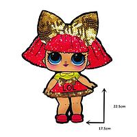 Аппликация на одежду, нашивка Кукла ЛОЛ Королева блесток