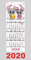 Квартальный календарь большой, Мышки и сыр