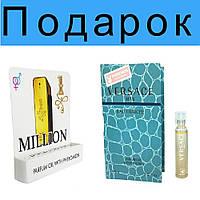 Парфюм с ФЕРОМОНАМИ 5 мл - ПОДАРОК, фото 1