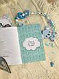 Бебибук Мамины секреты блокнот мамы ребенка до 1 года Голубой, фото 6