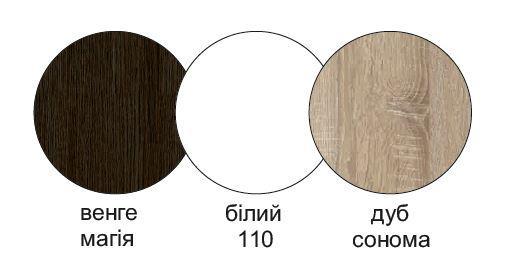Стенка модульная Браво (варианты увета корпуса)