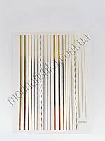 Гибкая лента для дизайна ногтей, золотые полоски разные